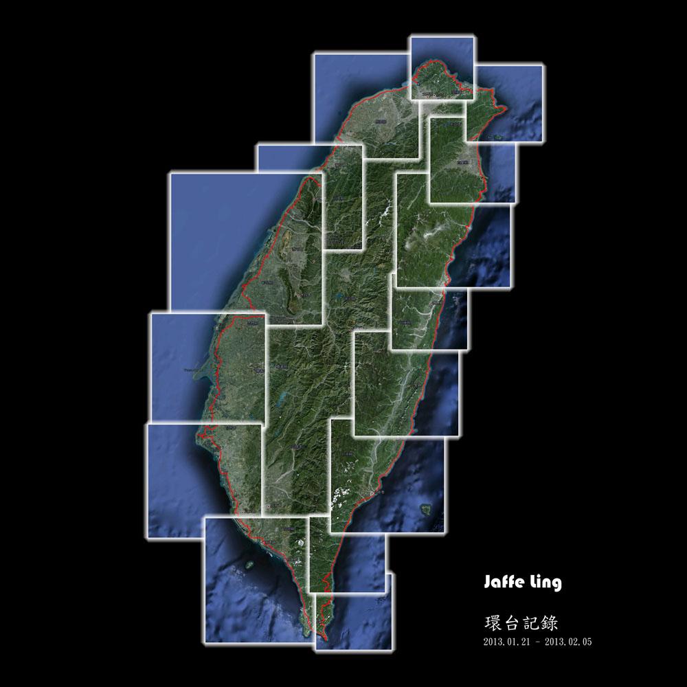 jaffe_cycling_taiwan_route