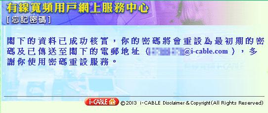 2013-03-11_223523