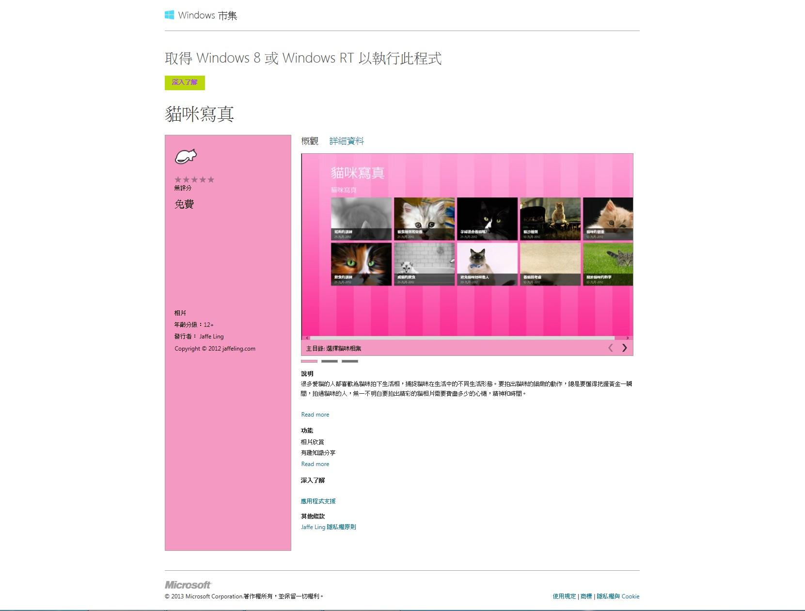 2013-04-10_100320