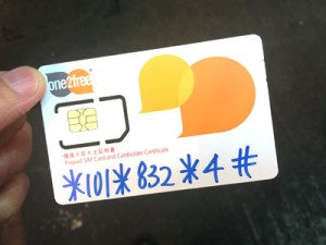 sim_card_front